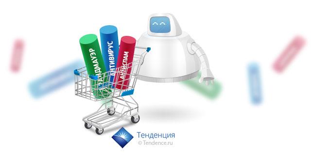 "Услуга  ""корпоративная почта"" от компании Tendence.ru"