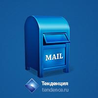 Корпоративная почта для организации