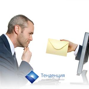 Хостинг почта от Tendence.ru