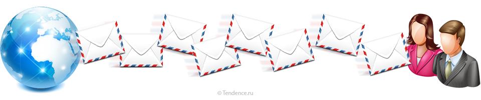 хостинг для почтовых рассылок
