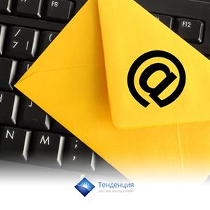 Почта для домена стоимость